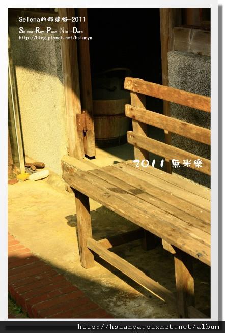 0604墨林文物館 (25).JPG