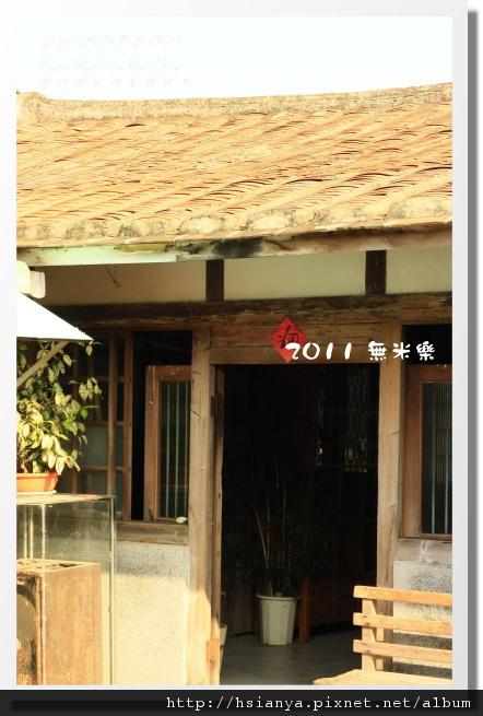 0604墨林文物館 (27).JPG