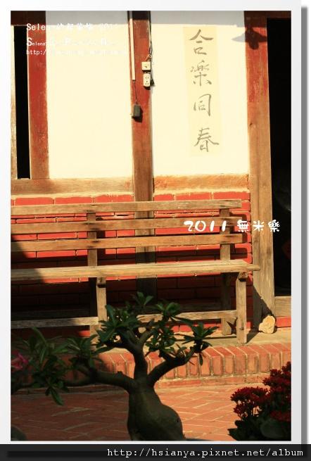 0604墨林文物館 (28).JPG