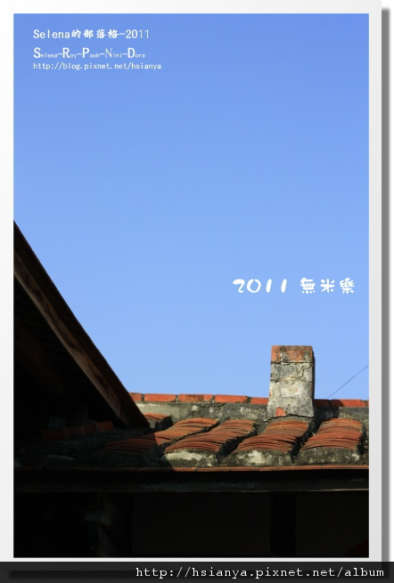0604墨林文物館 (29).JPG