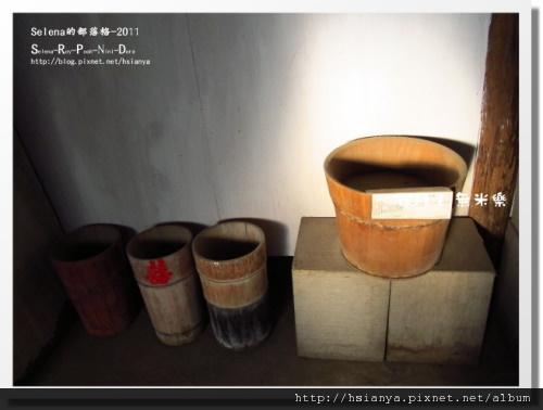 0604墨林文物館 (36).JPG