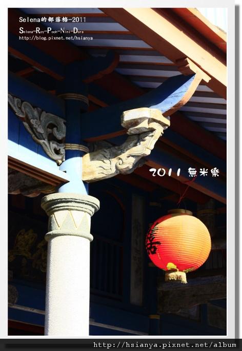 0604墨林文物館 (44).JPG