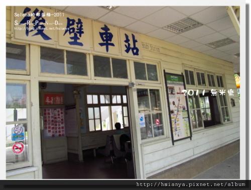 火車站 (4).JPG