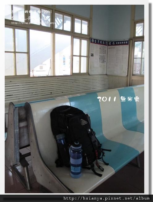 火車站 (11).JPG