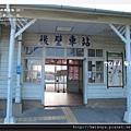 火車站 (12).JPG
