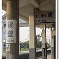 火車站 (15).JPG