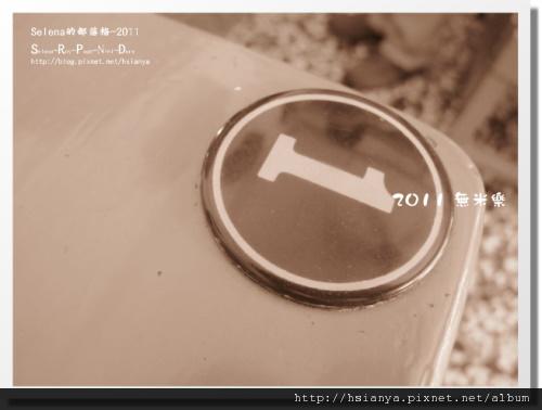 和興冰果室 (5).JPG