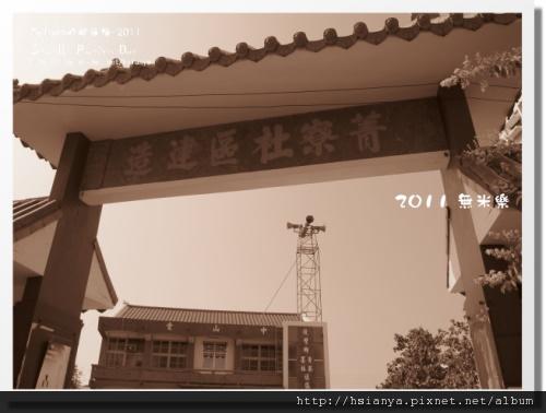 旅遊中心 (1).JPG