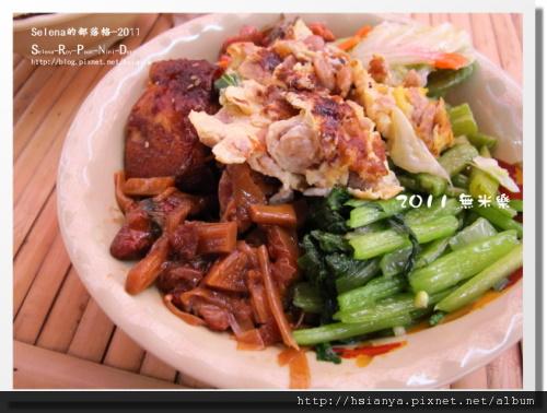 割稻飯.JPG