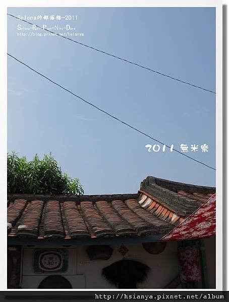 割稻飯 (16).JPG