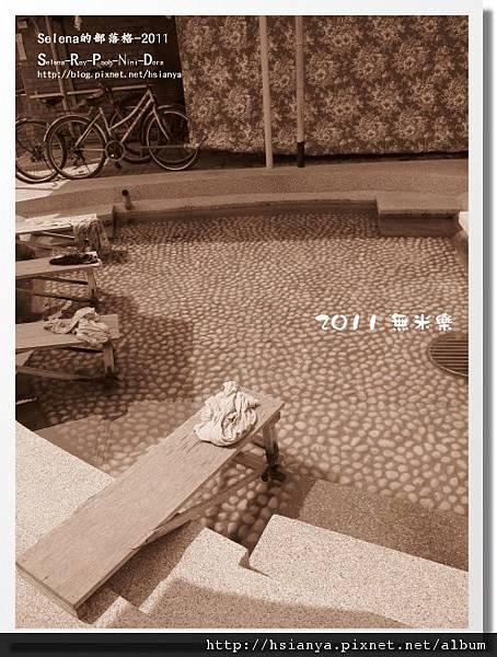 割稻飯 (23).JPG