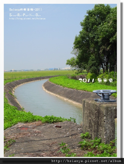 鄉間小路 (15).JPG