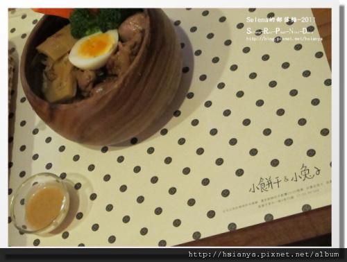小兔子跟小餅乾 (10).JPG