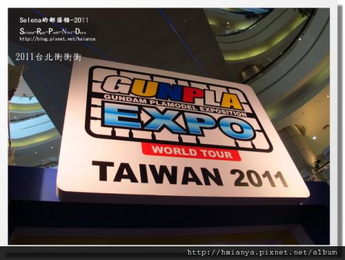 2011美麗華百貨萬代模型展 (1).JPG