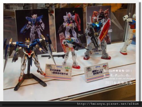 2011美麗華百貨萬代模型展 (4).JPG