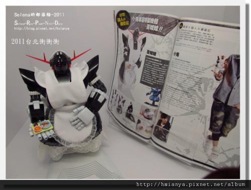 2011美麗華百貨萬代模型展 (7).JPG