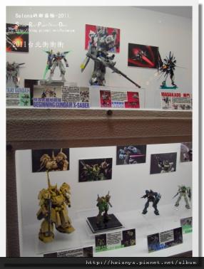 2011美麗華百貨萬代模型展 (8).JPG