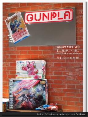 2011美麗華百貨萬代模型展 (9).JPG