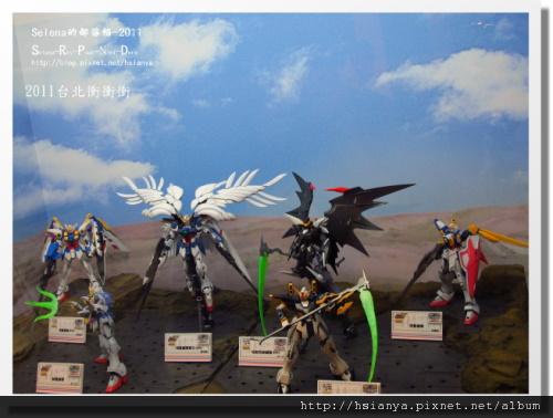 2011美麗華百貨萬代模型展 (16).JPG