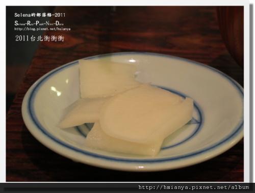 2011肥前屋 (3).JPG