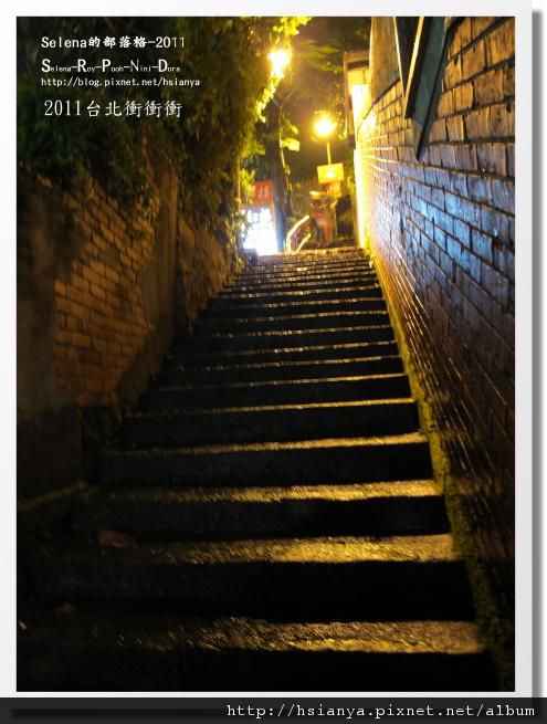 2011淡水夜.JPG