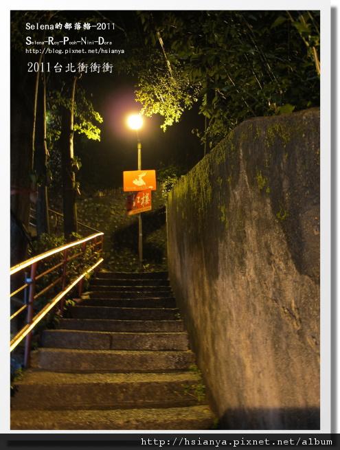 2011淡水夜 (1).JPG