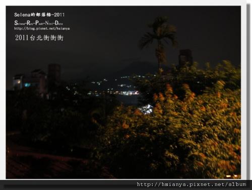 2011淡水夜 (2).JPG