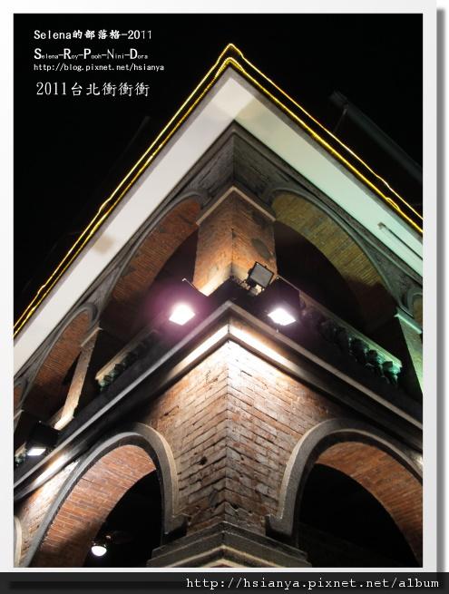 2011淡水夜 (3).JPG