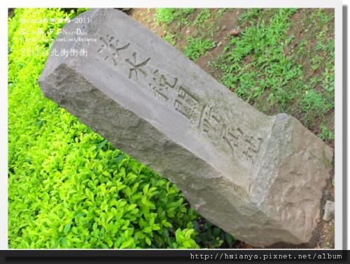 2011淡水小白宮 (16).JPG