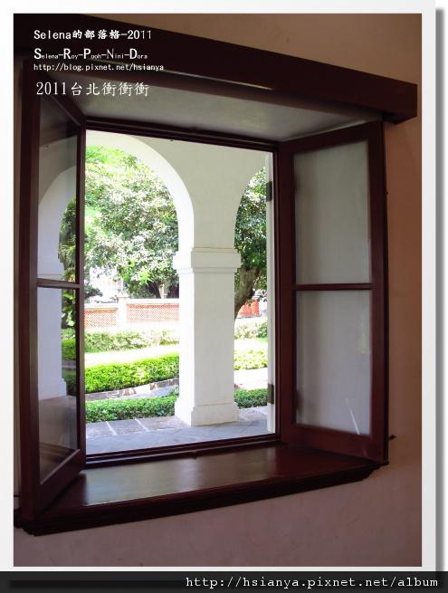 2011淡水小白宮 (11).JPG