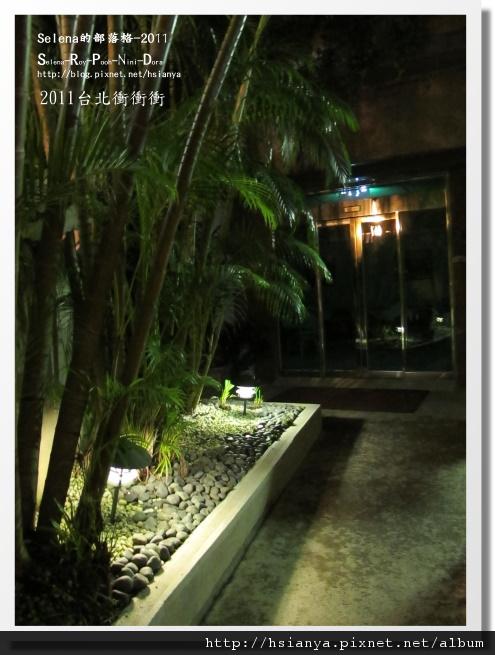 2011台北星辰飯店 (4).JPG