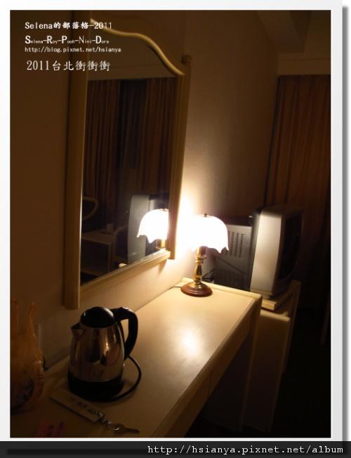 2011台北星辰飯店 (8).JPG