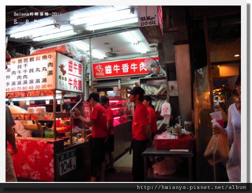 2011饒河街夜市 (7).JPG
