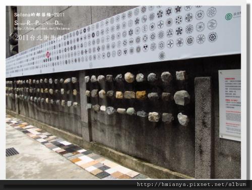 2011青田七六 (2).JPG