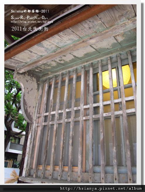 2011青田七六 (5).JPG