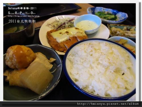 2011青田七六 (32).JPG