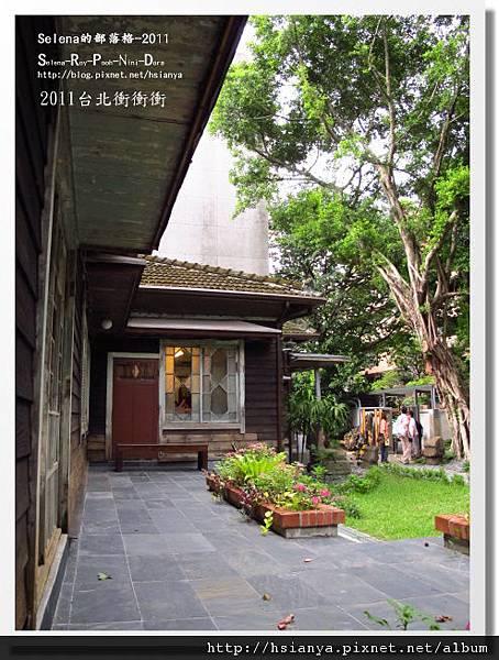 2011青田七六 (44).JPG