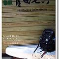 2011青田七六 (46).JPG