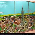 2011台北101 (5).JPG