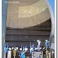 2011京華城 (6).JPG