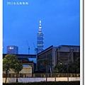 2011京華城 (8).JPG
