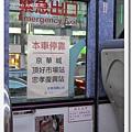 2011京華城 (11).JPG