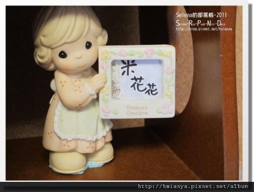 米花花 (1).JPG
