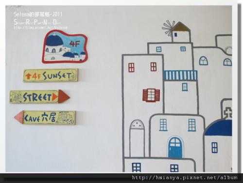 小萱的店 (14).JPG