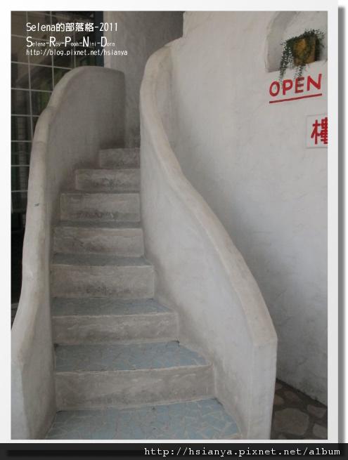 小萱的店 (54).JPG