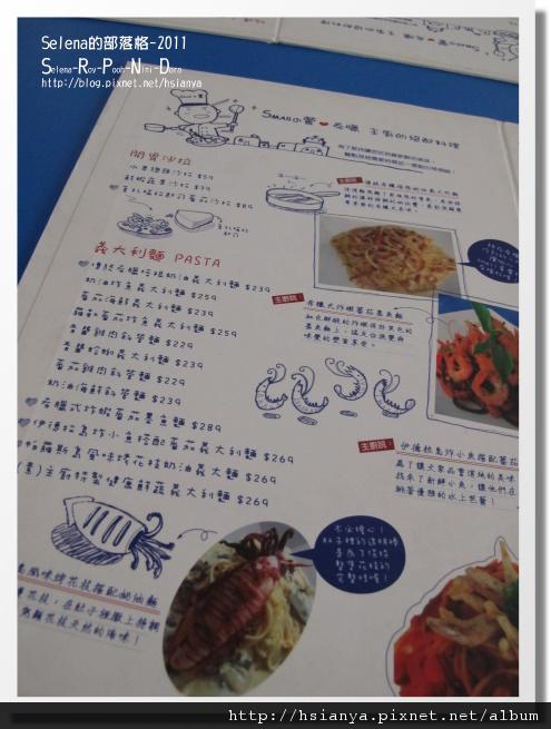 小萱的店 (57).JPG