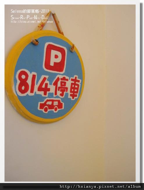 小萱的店 (91).JPG