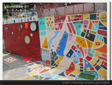 0806自助新村 (4).JPG