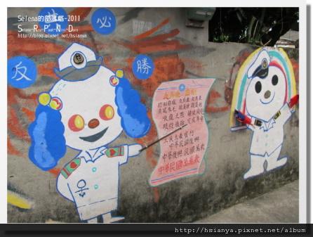 0806自助新村 (11).JPG