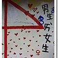 0806自助新村 (27).JPG